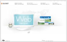 U-솔비넷 홈페이지